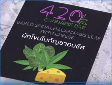Bangkok cannabis cafe