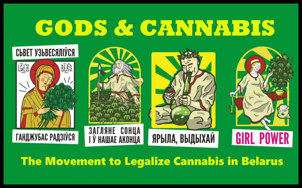 god and cannabis belarus