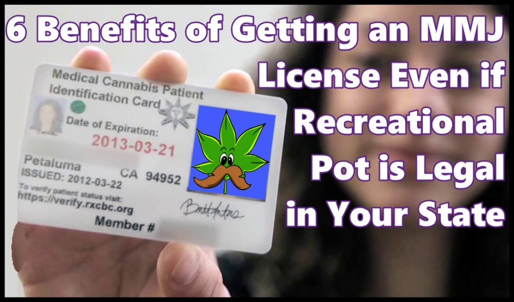 benefits of a medical marijuana card