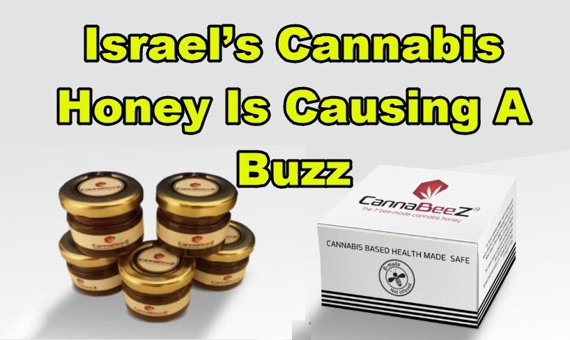ISRAEL CANNAHONEY